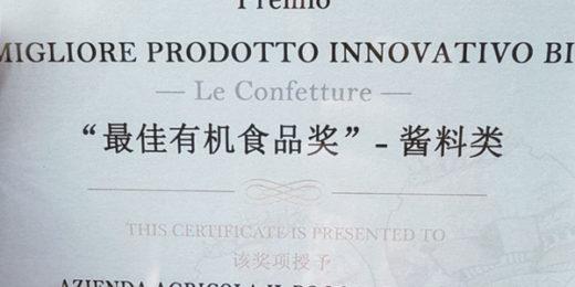 premio miglior prodotto innovativo Shanghai marzo 2017- Il Poggio del Picchio